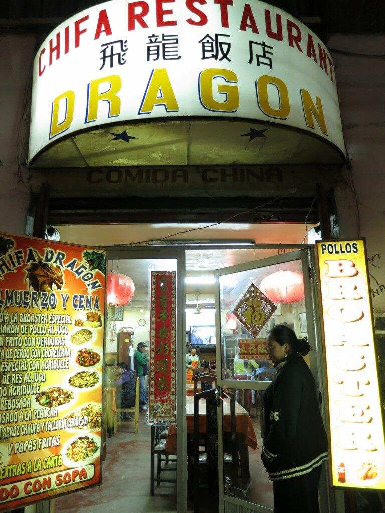 ラパス最強の中華! Dragon(飛龍飯店)