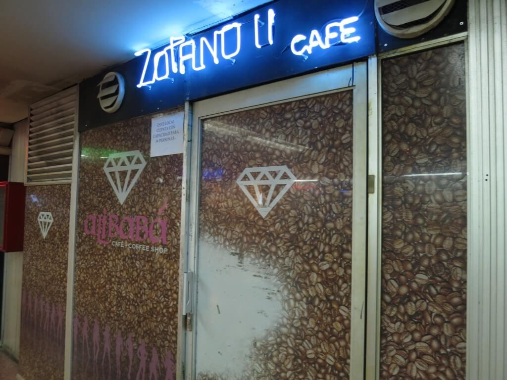 下着カフェ アンダーウェアカフェ サンティアゴ チリ