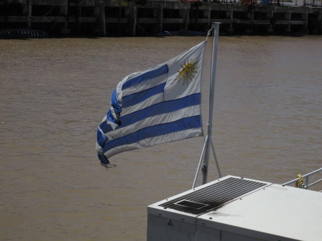 諦めるな!ウルグアイのコロニア・デル・サクラメントでUSドルを引き出せる!
