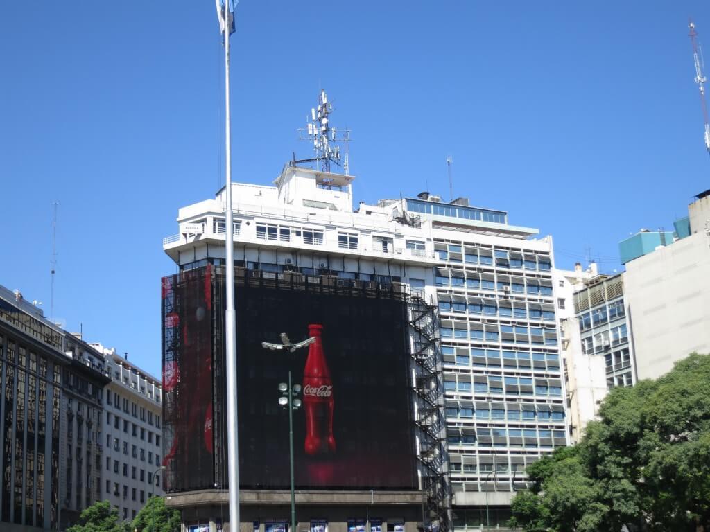 今日のコーラ ブエノスアイレスのビル