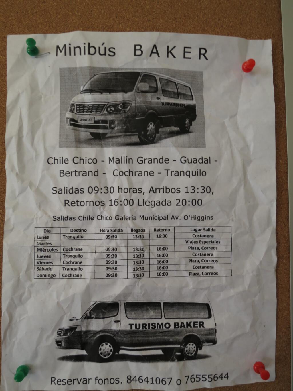 トランキーロ ミニバス 時刻表
