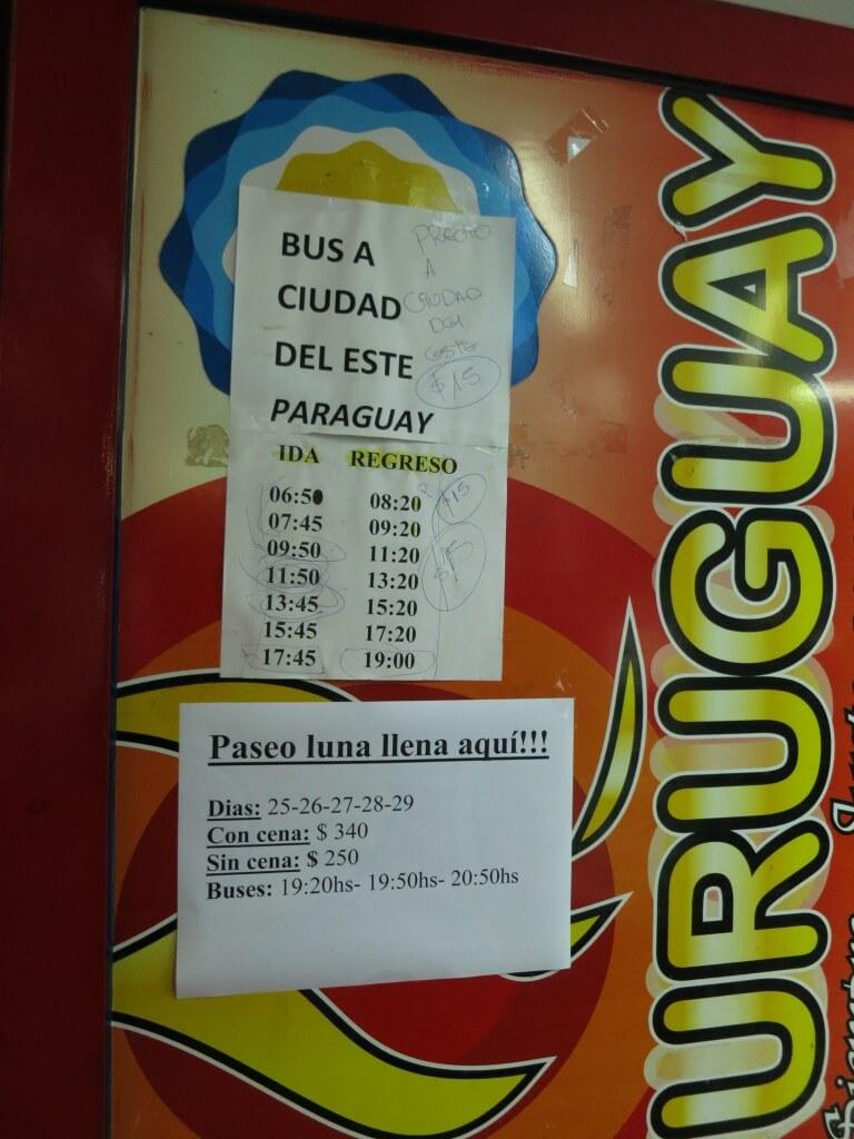 アルゼンチンのプエルト・イグアスからパラグアイのイグアス居住区の行き方