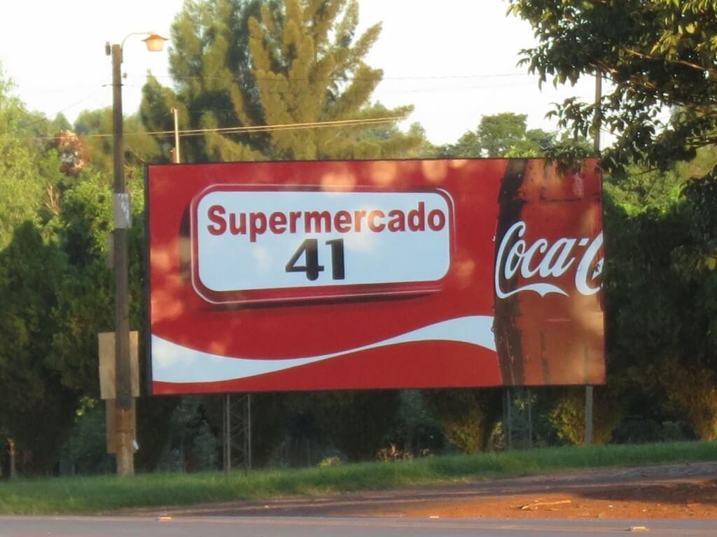 今日のコーラ イグアス居住区41Km地点