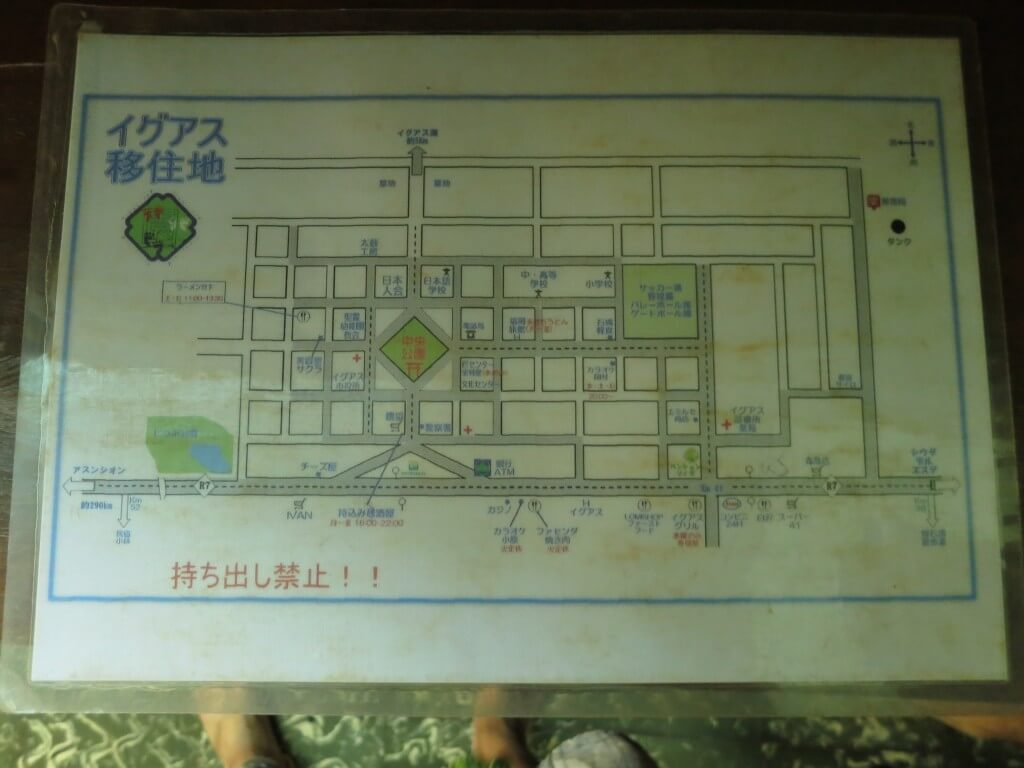 イグアス居住区で日本食スーパーが!!食材の宝庫や♪