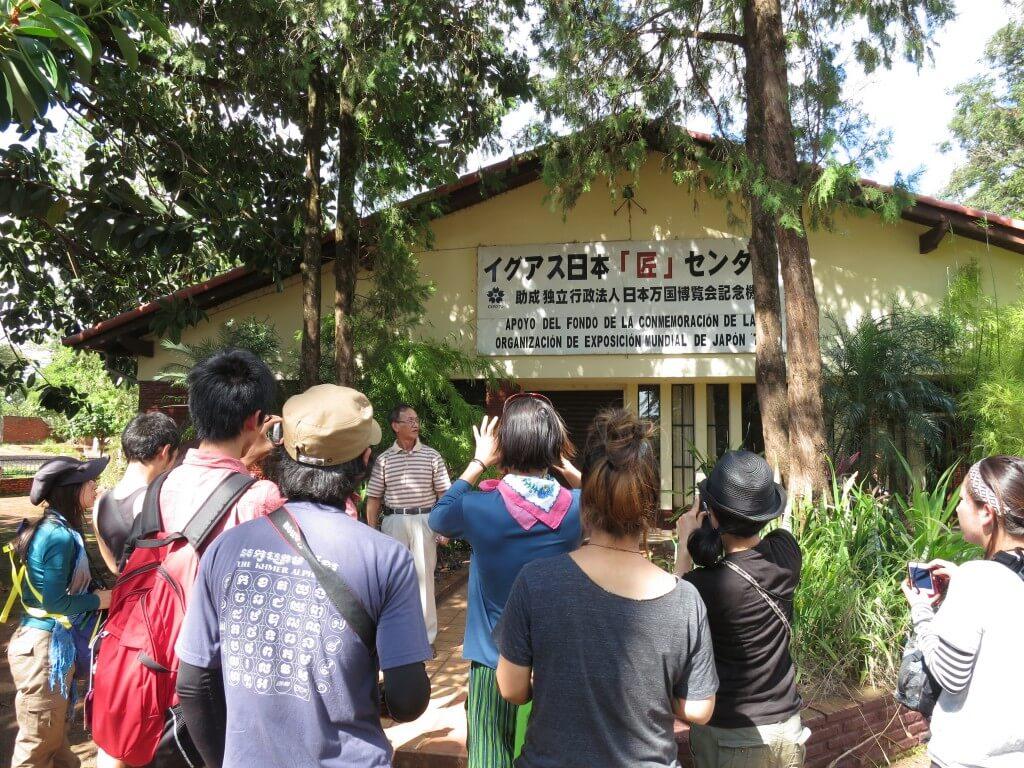 パラグアイの移民とはイグアス居住区の歴史とは?