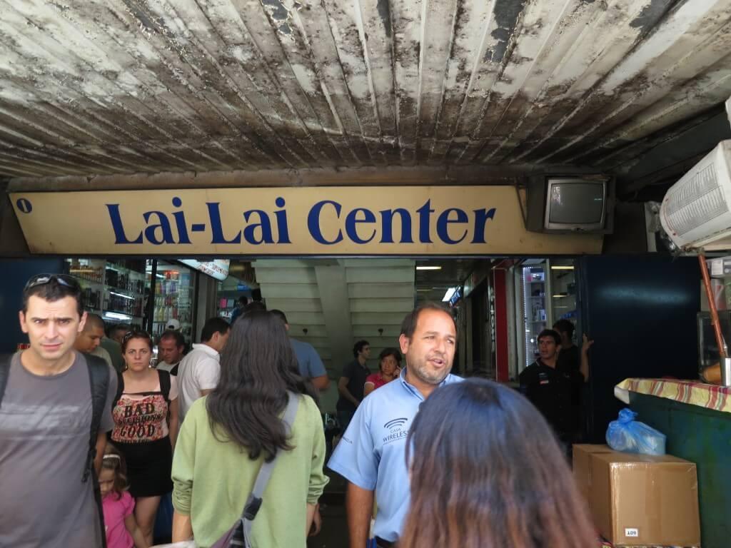 電化製品は電気街ビル「Lai-Lai Center」が安いよ!