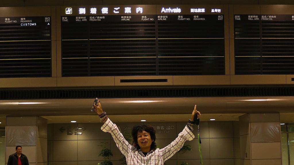 世界一周終わりの日!ただいま日本!バックパッカーは税関で別室に連れて行かれるのか?