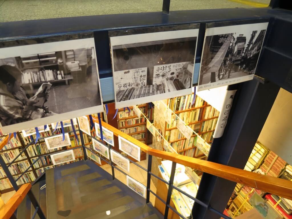 釜山観光!寶水洞本屋通りで日本語の本を見つけたり、壁画アートを堪能!!