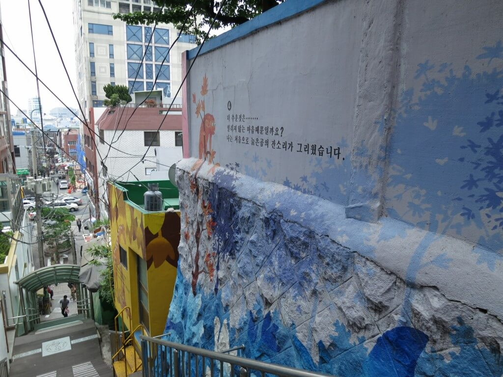 寶水洞本屋通りをさらに行くと壁画アートが楽しい
