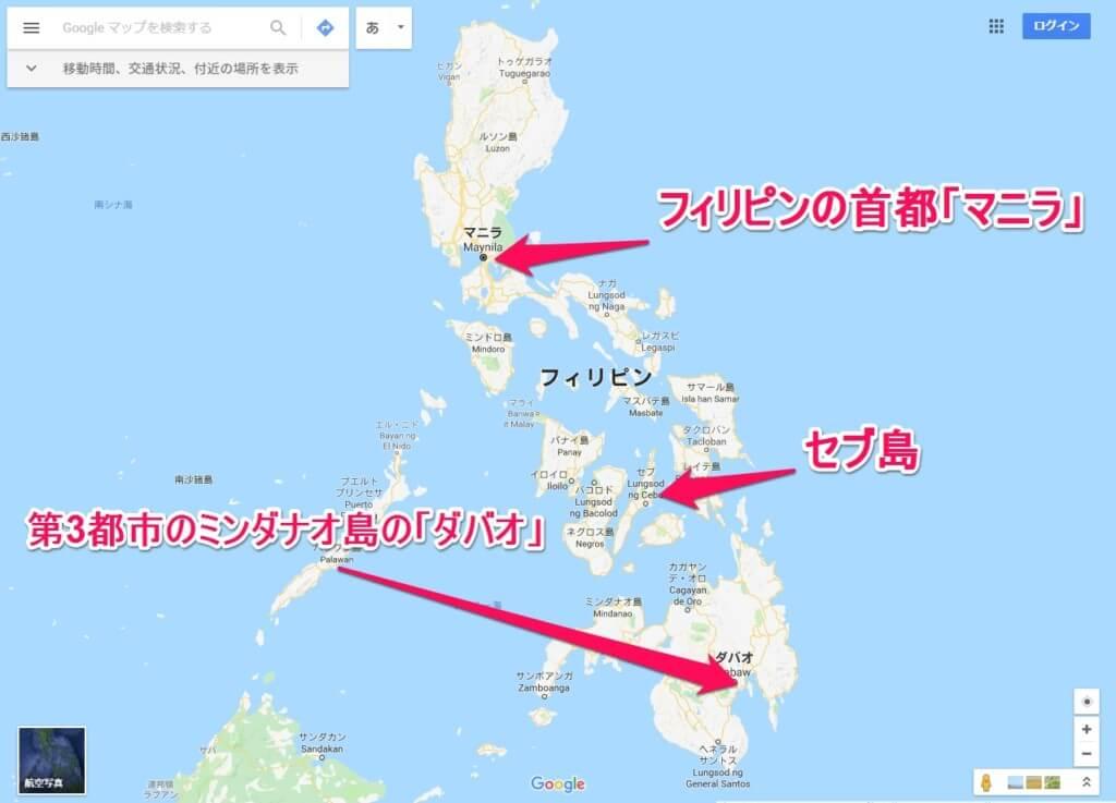 セブ島がある国はフィリピンでリゾートはマクタンエリアで一歩外にでれば混沌のカオスです!