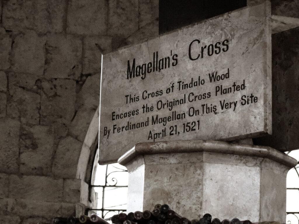 セブ島 コロン ダウンタウン サント・ニーニョ教会(Santo Niño church) マゼラン・クロス(Magellean's Closs)