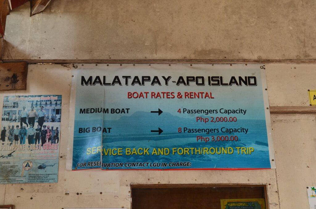 マラタバイ アポ島行きボート