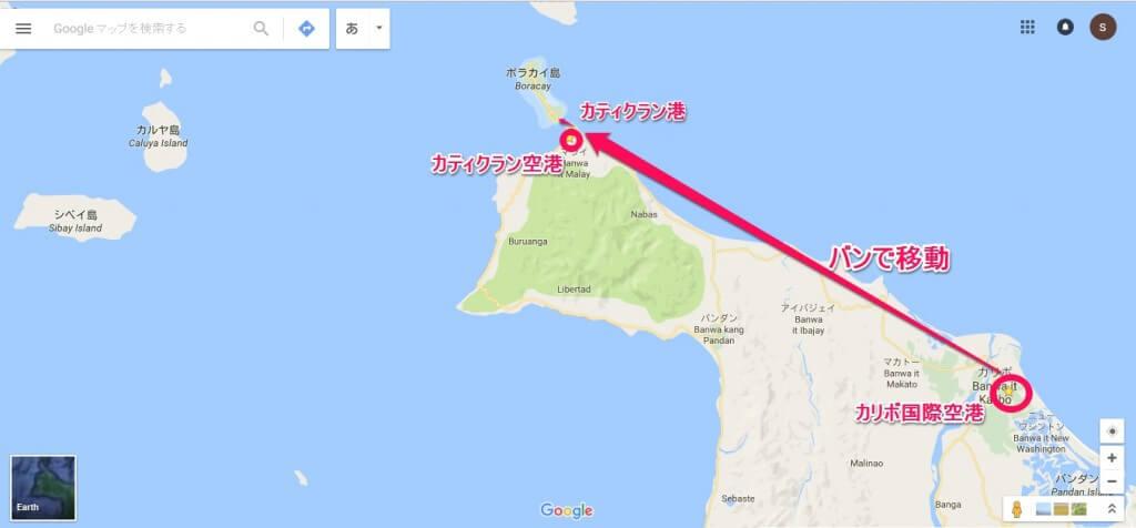 ボラカイ島の行き方はカティクラン空港かカリボ空港へ向かう