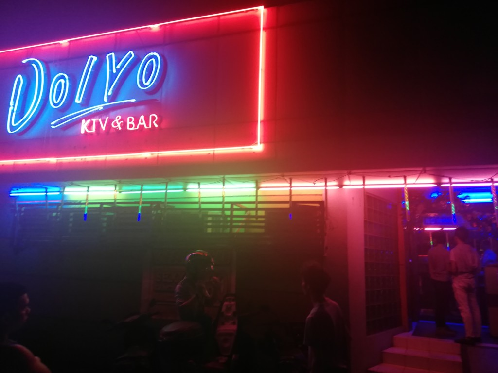 セブ島の風俗や夜遊びでビキニバーの中級店の場所や料金、システム