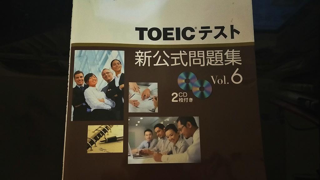 セブ島でTOEICを受験する方法は?申し込み方から持ち物までわかりやすく説明するよ
