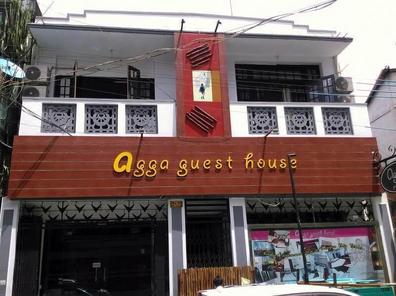 ヤンゴンの安宿情報 アッガーゲストハウス (Agga Guest House)