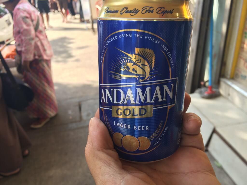 男2人でミャンマービルを飲みながらキンプン(チャイティーヨー)のバスチケットを!