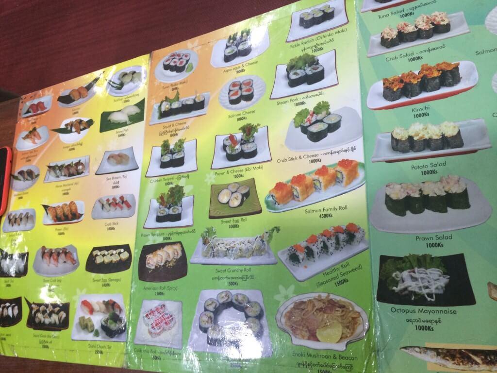 おいしい寿司 oishiisushi ヤンゴン ミャンマー メニュー