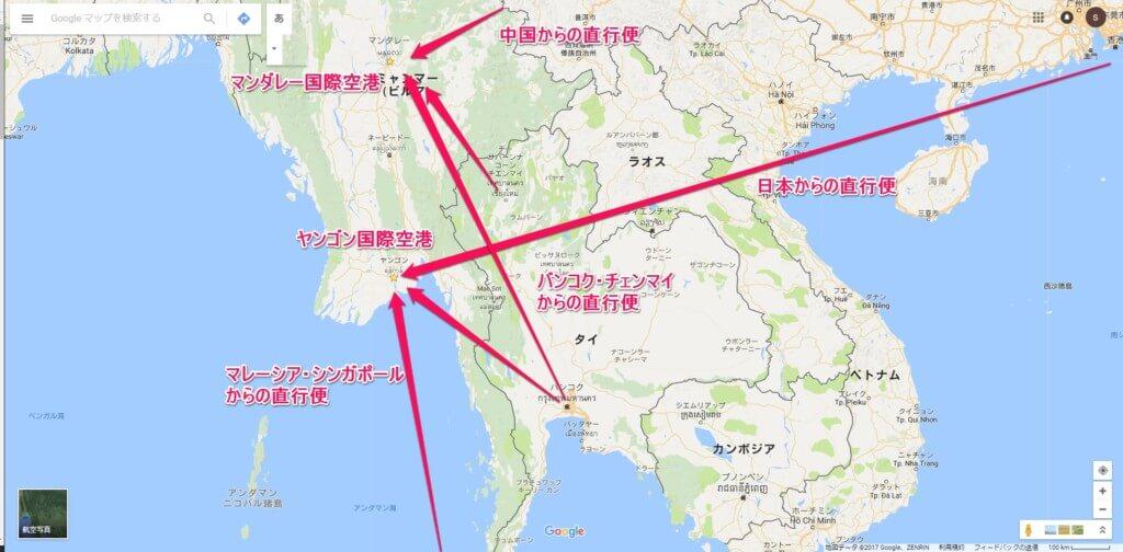 ミャンマーの行き方で日本からの直行便や経由便の詳細