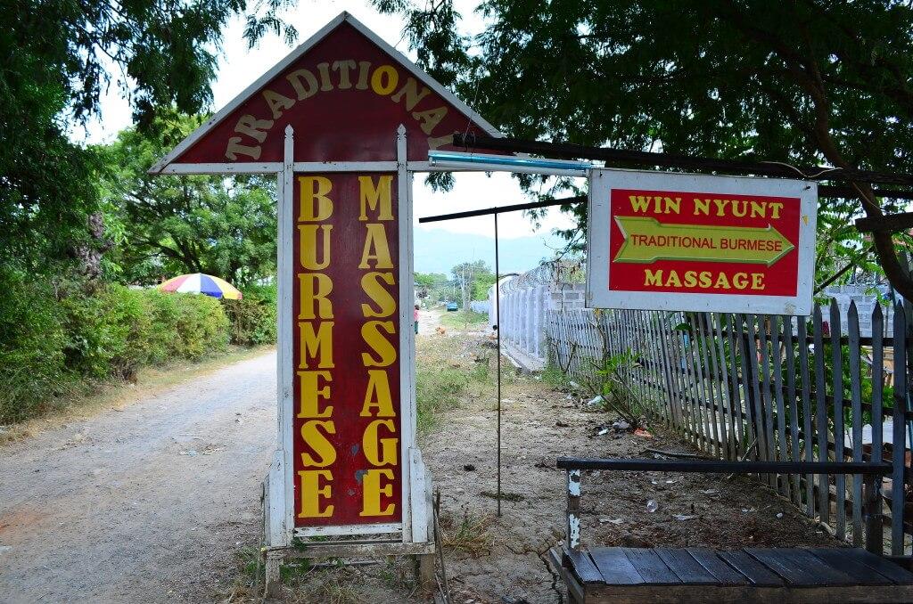 ミャンマーの「地球の歩き方」にも書いてあったニャウンシュエのトラディショナルマッサージのBurmese Massageへ!!