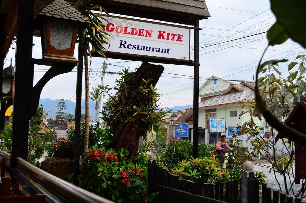 ニャウンシュエ Golden Kite レストラン
