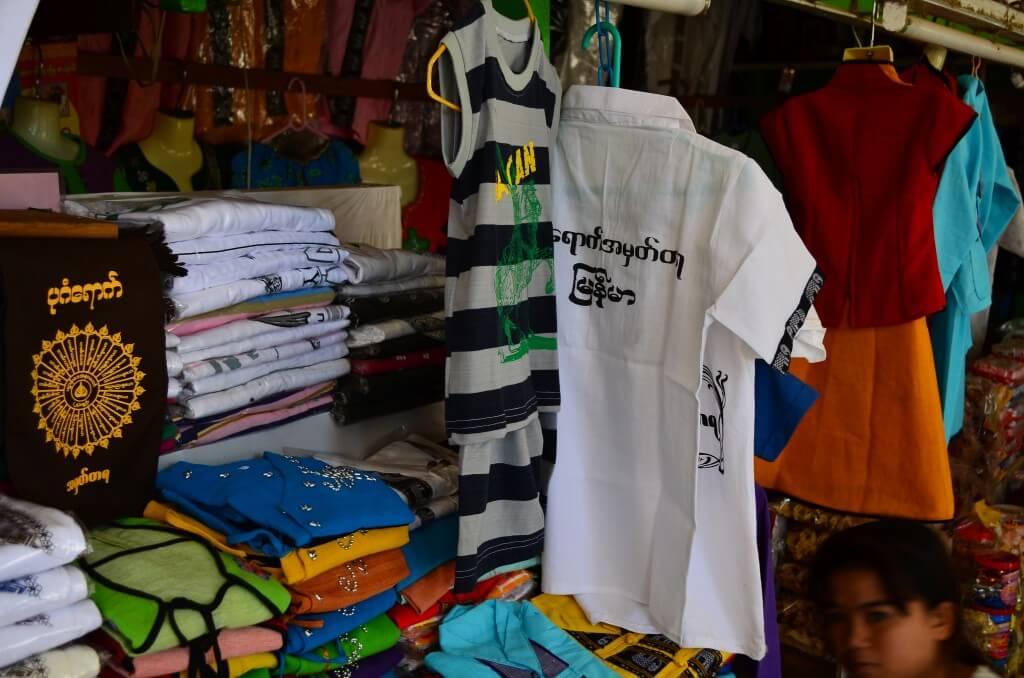 ニャウンウー バガン お土産 ミャンマー Tシャツ