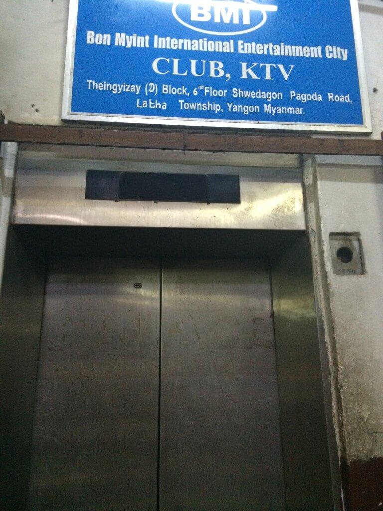ヤンゴン エンペラー Emperor KTV エレベーター