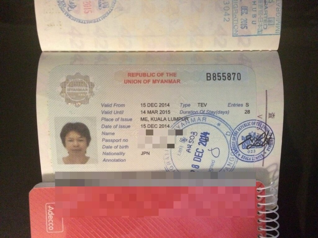ミャンマーを観光する時に必要なビザ(VISA)の取得方法は?