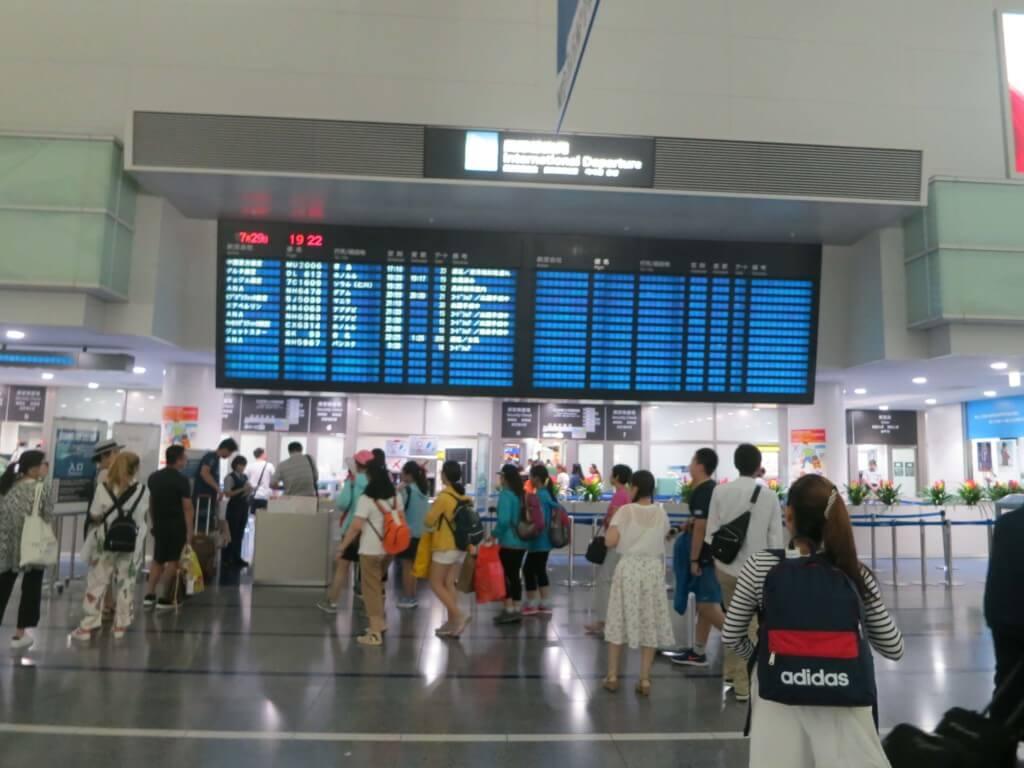 フィリピンの安い航空券を予約する方法はプロモーションフェア(プロモ)を利用する