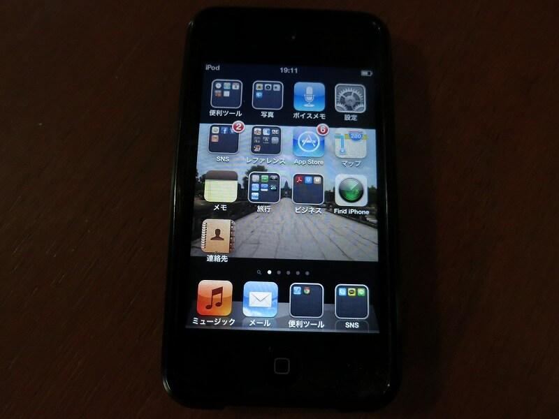 スマートフォン/タブレットは世界一周・海外旅行で重要な持ち物