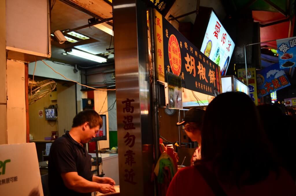 饒河街観光夜市でなく、士林夜市にもある台湾名物「胡椒餅」