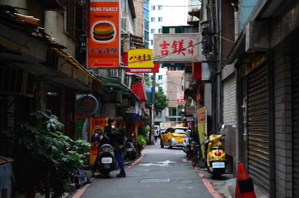 まとめ 台湾の台北で本場の足つぼマッサージを受けると、痛きもちいいです