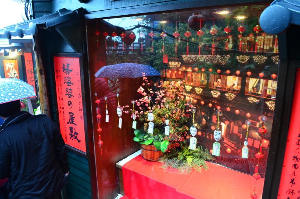 台湾・九份の行き方は?「千と千尋の神隠し」の光景に出会える絶対に訪れたい観光地!