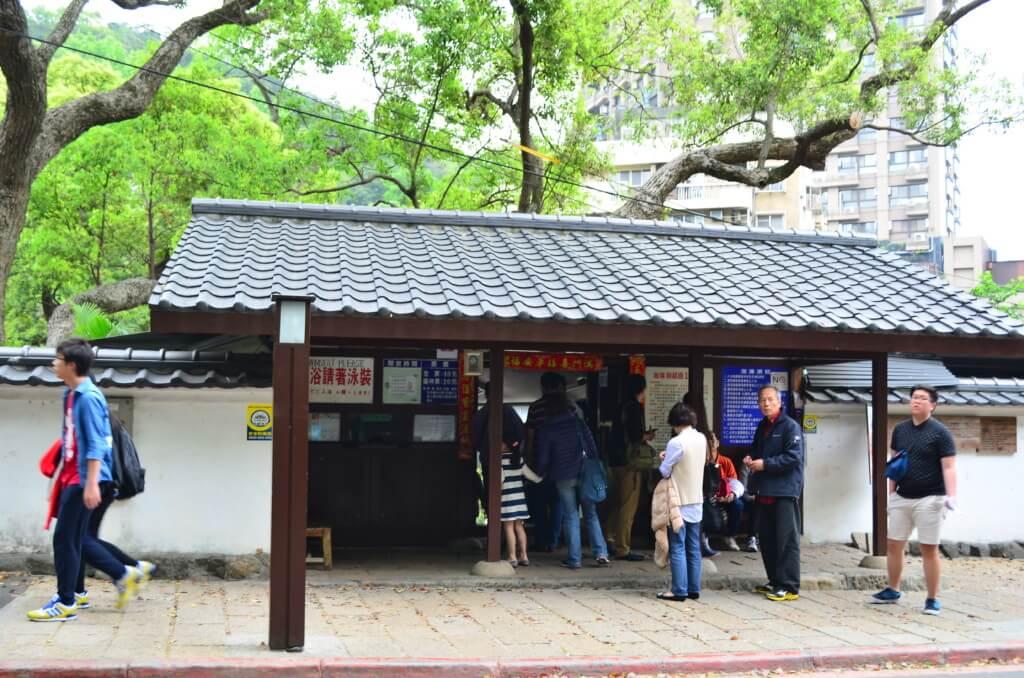 台北の北投温泉親水公園露天温泉の入場料と水着について