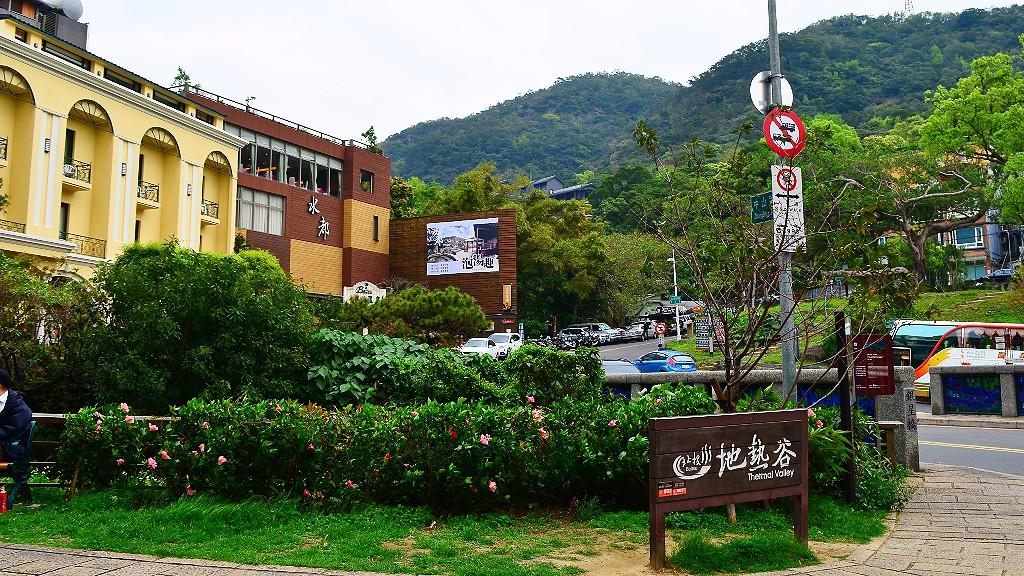 台湾の台北の北投温泉は水着で混浴?日帰りで行って確かめたよ
