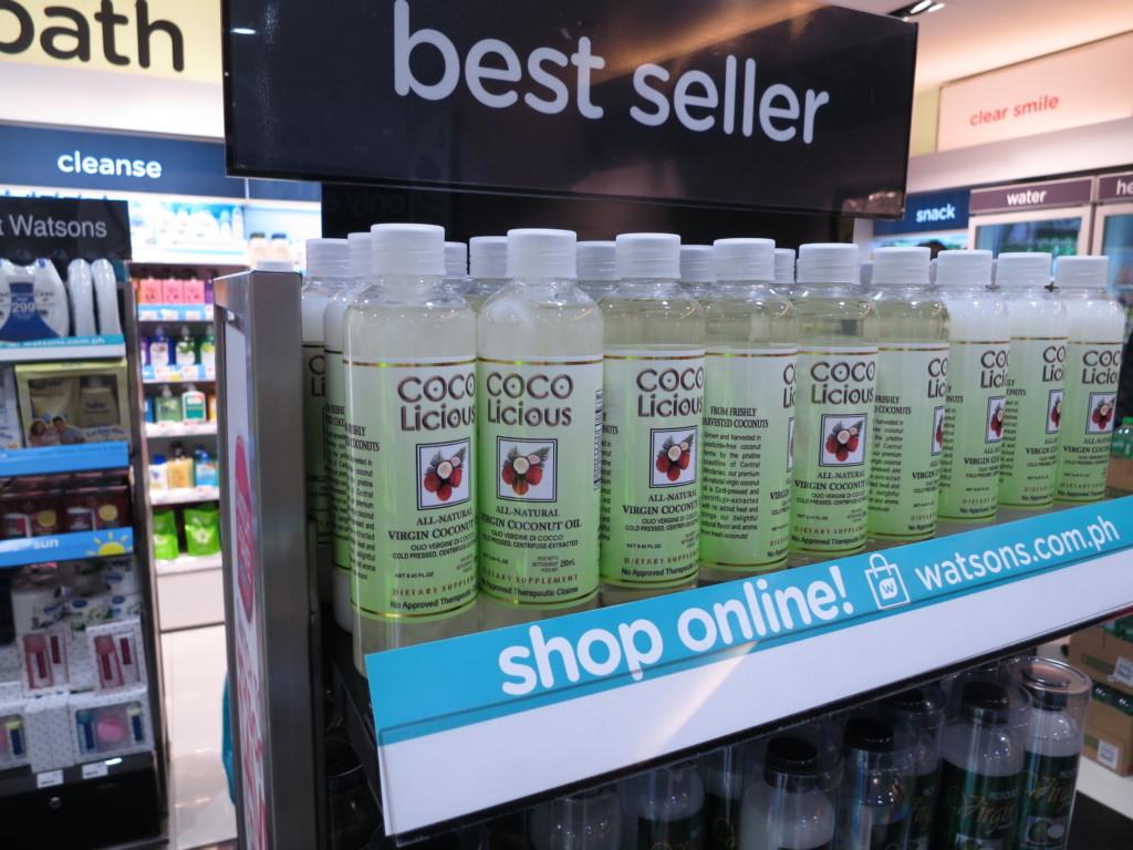 バージンココナッツオイル(Virgin Coconut Oil)
