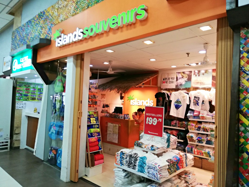 まとめ セブ島のお土産はアヤラモールやSMモールなどスーパーで買えるよ