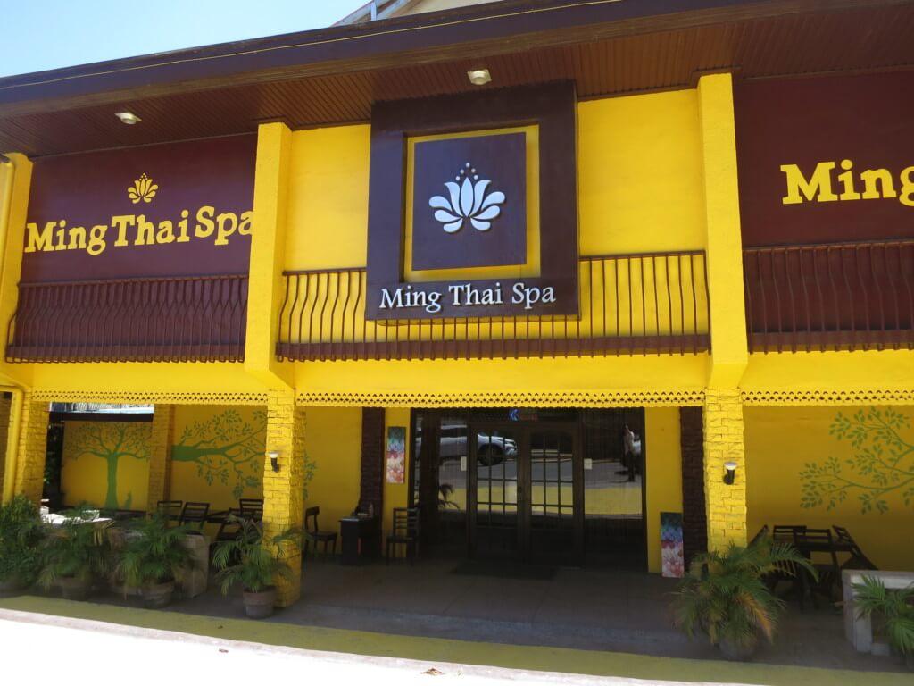 セブ島でイチオシのマッサージ・スパのミン・タイ・スパ(Ming Thai Spa)の場所・行き方やメニュー
