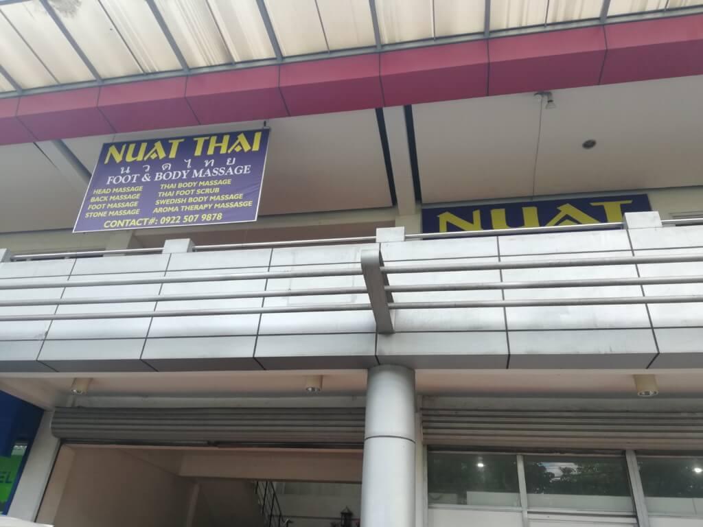 セブ島で系列店が多いヌアッタイマッサージ(Nuat Thai Massage)