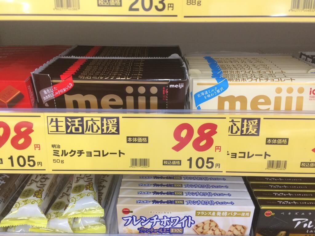 日本からのお土産のランキング1位は日本のチョコレート