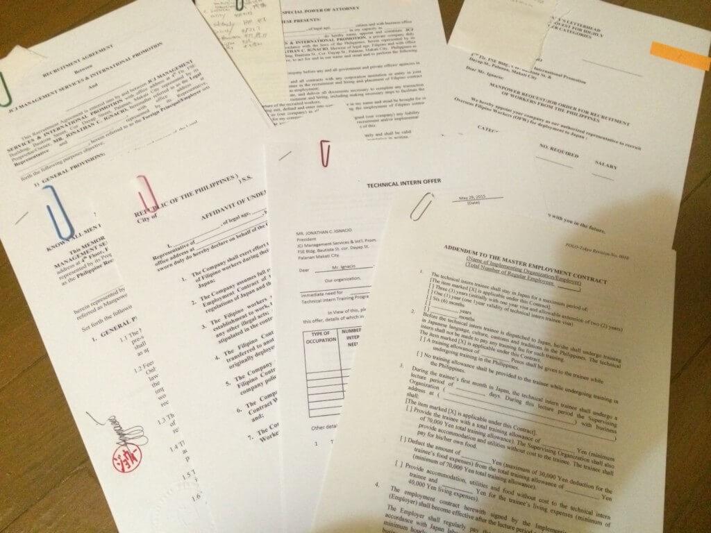 フィリピンでコンドミニアムを賃貸する時の英文書類にサインする場合の注意点