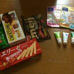 日本からのお土産!海外の友達や外国人に絶対にあげて喜ばれるおすすめ8選
