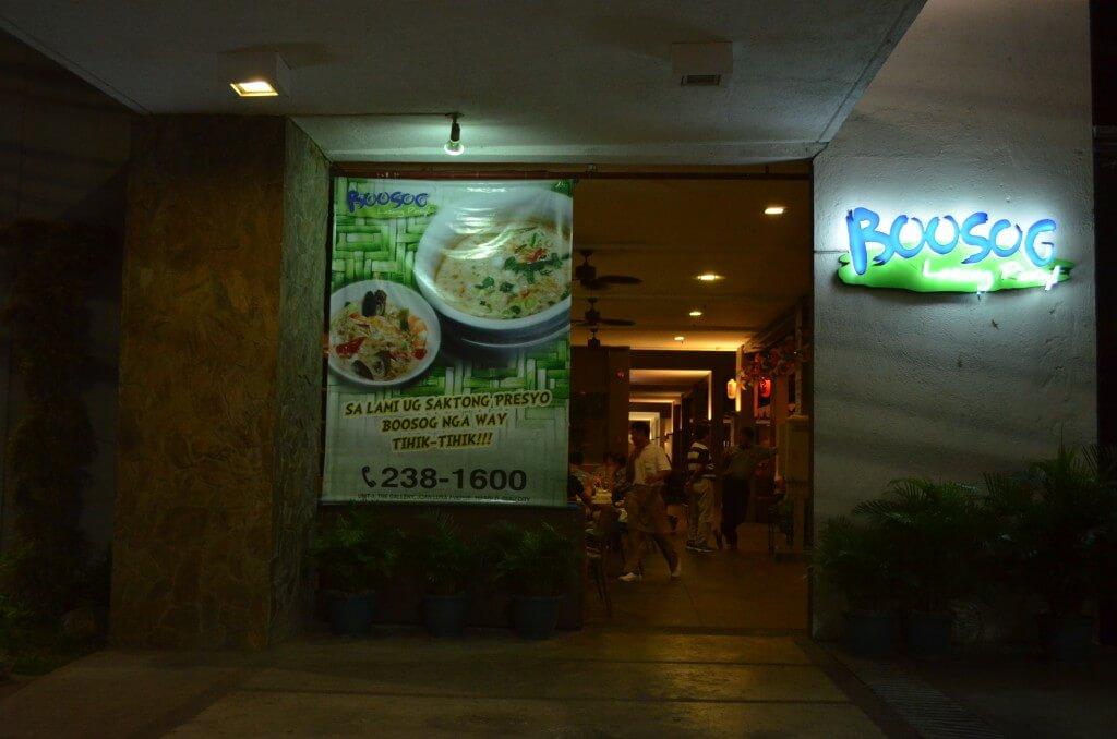 ブソッグ(BOOSOG)はセブ島グルメでフィリピン料理がめっちゃウマいレストラン