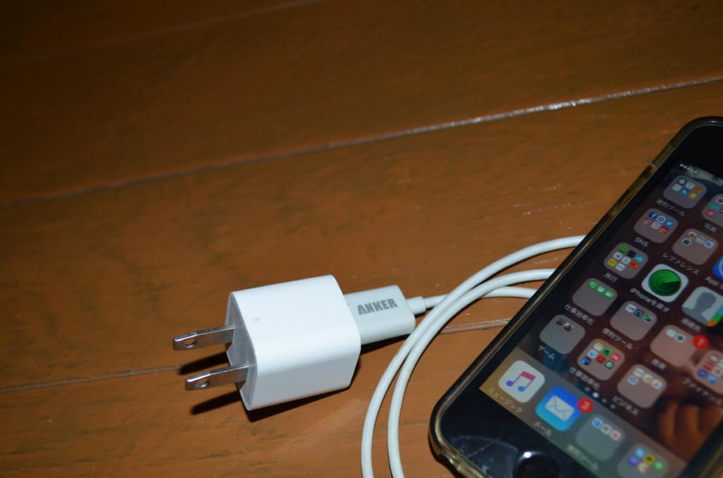 まとめ iPhoneのLightning(ライトニング)ケーブルの断線修理は難しい!100円ショップに充電のみタイプがあるけど、iOSのアップデート・iTunesでデータのやり取りがしたい!