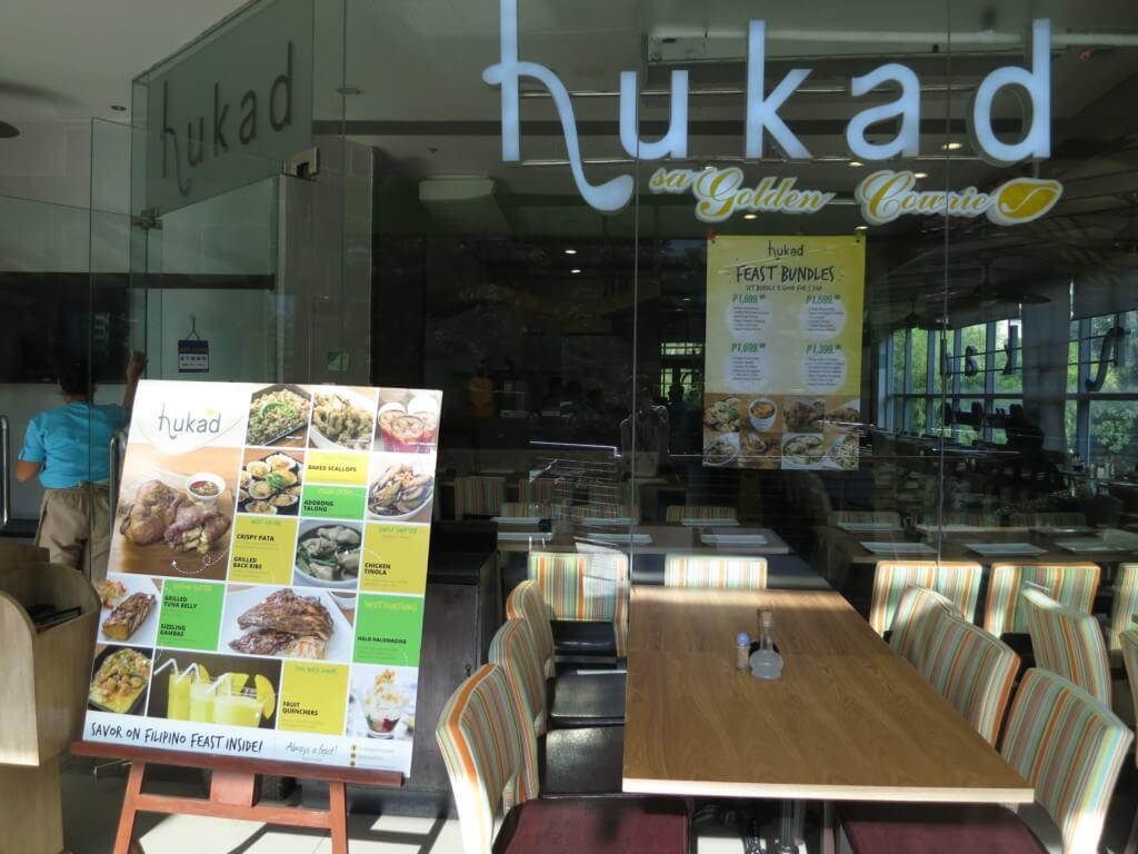 フカッド(hukad)・ゴールデン カウリー(Golden Cowrie)はセブ島グルメで系列店のフィリピン料理レストラン