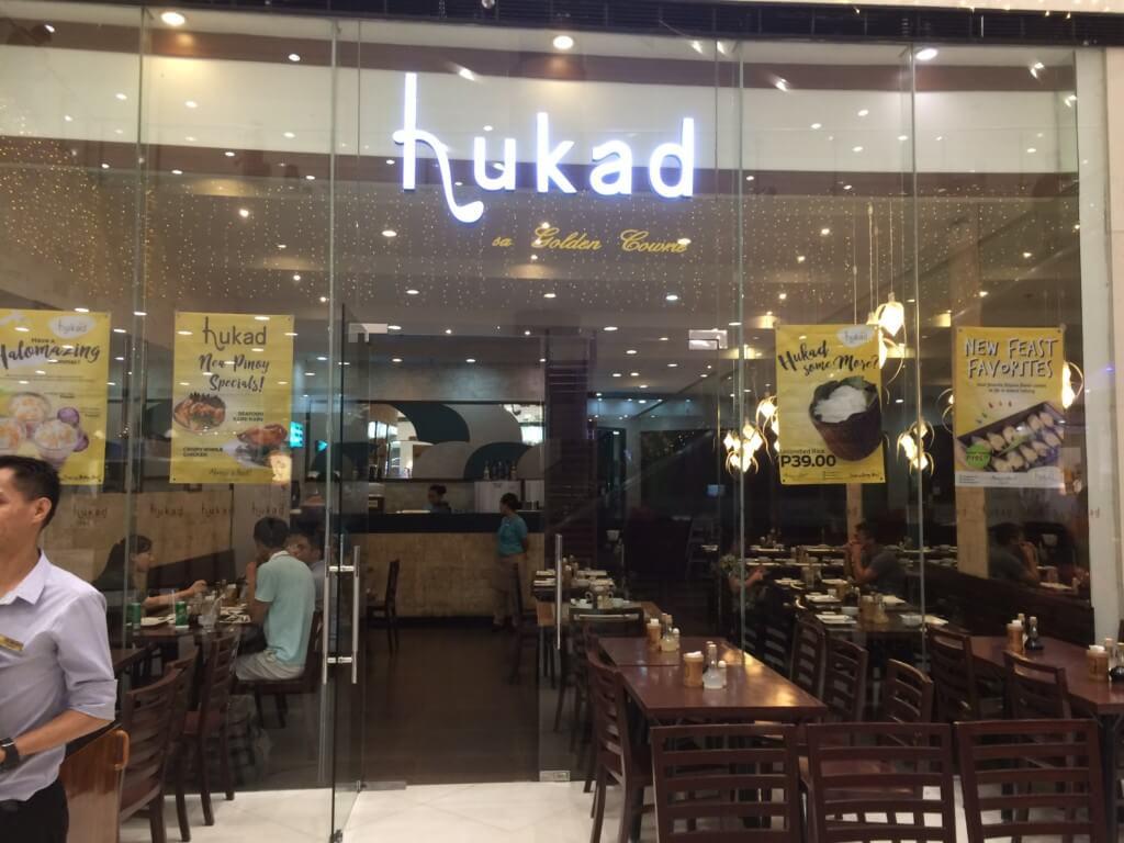hukad(フカッド)