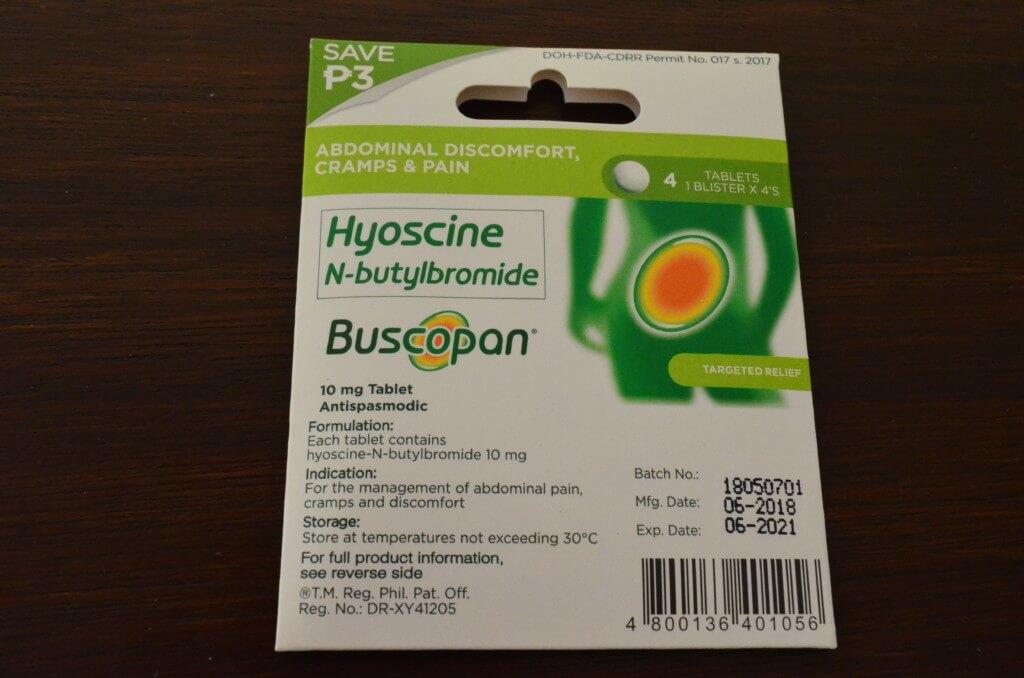ブスコパン(Buscopan)
