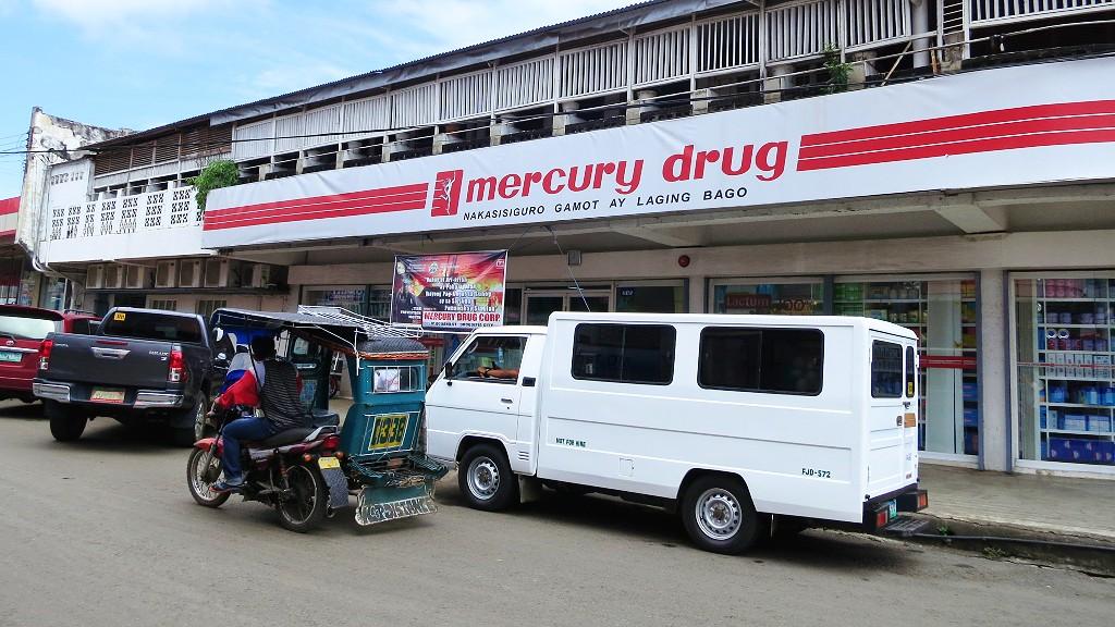 フィリピンの薬まとめ!風邪や下痢、頭痛などの病気に服用するものを紹介するよ