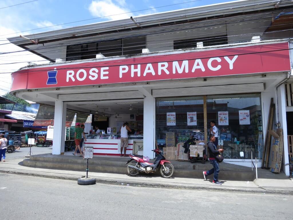 フィリピンで風邪や下痢の時に服用する薬まとめ