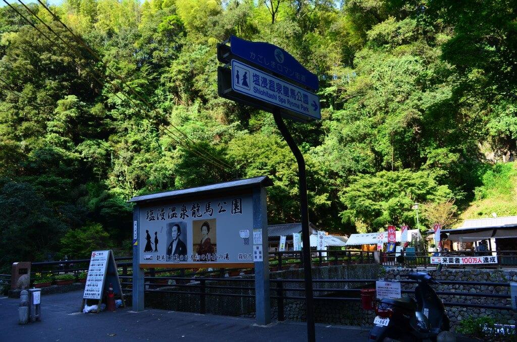 まとめ 霧島神宮・温泉の観光はレンタカーか現地ツアーがいいです!バスは本数が少ないですよ!